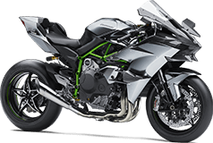 Kawasaki Of Universal City | Near San Antonio TX | Kawasaki Dealer